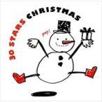 (おまけ付)30スターズ・クリスマス /(2CD) SICP-4581-SK