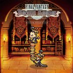 �ʤ��ޤ��ա� FINAL FANTASY Record Keeper ���ꥸ�ʥ롦������ɥȥ�å� / ����ȥ� FFRK �ե����ʥ�ե����� ��CD�� SQEX-10563-SK