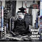 (おまけ付)Dead End in Tokyo(初回生産限定盤) / MAN WITH A MISSION マン ウィズ ア ミッション (SingleCD+DVD) SRCL-9295-SK