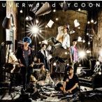 (おまけ付)2017.08.02発売 TYCOON / UVERworld ウーバーワールド (CD) SRCL-9469-SK