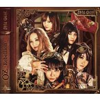 (���ޤ���)OZ -Rebellion- / FATE GEAR �ե����ȥ��� (CD) SSRF-1-SK