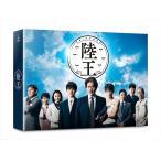 2018.03.30発売 陸王 -ディレクターズカット版- DVD-BOX / TCED-3846-TC