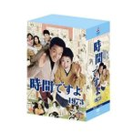 時間ですよ1973 BOX1(5巻組 第1話〜第15話収録) (DVD) TCED-95