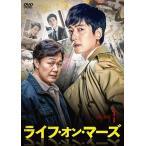2019.11.06発売 ライフ・オン・マーズ DVD-BOX1 /  (DVD) TCED4728-TC