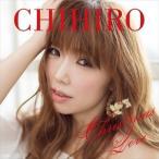 (おまけ付)Christmas Love(初回限定盤) / CHIHIRO チヒロ (CD+DVD) TECI-1526-SK