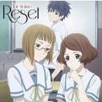 (おまけ付)Reset=サクラダリセット・バージョン(初回限定盤A)(DVD付) / 牧野由依 (SingleCD+DVD) TECI-554-SK