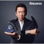 (おまけ付)Paradox(通常盤) / 布袋寅泰 (CD) TYCT-60110-SK
