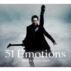(おまけ付)51 Emotions -the best for the future-(初回限定盤) / 布袋寅泰 (CD+DVD) TYCT-69103-SK
