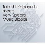 (おまけ付)Takeshi Kobayashi meets Very Special Music Bloods / (V.A.)、Bank Band with Salyu、中島美嘉×Salyu(CD) UMCK-1595-SK