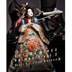 (おまけ付)逆輸入~航空局~(初回限定生産盤) / 椎名林檎 (CD) UPCH-29274-SK