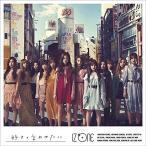 (おまけ付)好きと言わせたい(通常盤)(Type B) / IZ*ONE アイズワン (SingleCD+DVD) UPCH80512-SK