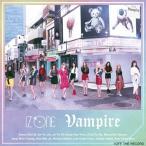 (おまけ付)Vampire(Type B) / IZ*ONE アイズワン (CDM+DVD) UPCH80523-SK
