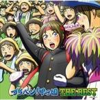 (���ޤ���) �֥�Х� �ûұ� THE BEST / ����˥Х� (CD) UPCY-7165-SK