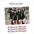 (���ޤ���)FUNKY BUT CHIC �ե����Хåȥ��å� / �ե����ե����Υ��� (CD) UXCL-100-SK