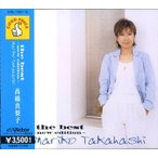 高橋真梨子 ザ・ベスト〜NEWエディション CD2枚組 (CD) VAL162〜3(YCD-801)