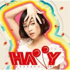 (おまけ付)1stアルバム HAPPY(通常盤) / 大原櫻子 (CD)VICL-64342-SK