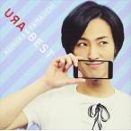 (おまけ付)ウラ・ベスト / 山内惠介 (CD) VICL-64810-SK