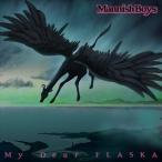 (おまけ付)麗しのフラスカ (初回限定盤) / MANNISH BOYS マニッシュボーイズ (CD) VICL-65003-SK