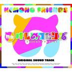 (おまけ付)舞台「けものフレンズ」オリジナルサウンドトラック / サントラ (CD) VIZL-1229-SK
