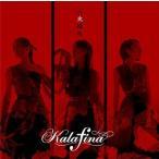 (おまけ付)2017.08.09発売 百火撩乱(初回生産限定盤B) / Kalafina カラフィナ (SingleCD+Blu-ray) VVCL-1073-SK