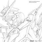 (おまけ付)機動戦士ガンダムNT オリジナル・サウンドトラック / 澤野弘之 (CD) VVCL1364-SK