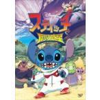 (おまけ付)スティッチと砂の惑星 / (DVD)VWDS-5928-SK