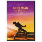 2020.09.04発売 BOHEMIAN RHAPSODY ボヘミアン・ラプソディ /  (DVD) VWDS7041-HPM
