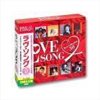 ラヴソング ベストコレクション30(2CD) WCD-621