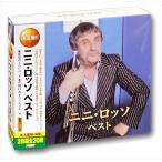 ニニ・ロッソ ベスト (2CD) WCD-626