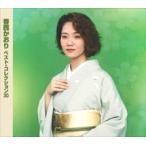 香西かおり ベストコレクション30(2CD) WCD-672