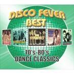 ディスコ フィーヴァー ベスト /   (2枚組CD) WCD-683-KEEP