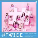(おまけ付)#TWICE (通常盤) / TWICE (CD) WPCL-12635-SK