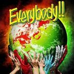 (おまけ付)Everybody!! / WANIMA ワニマ (CD) WPCL-12817-SK