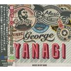 柳ジョージ 我が心の音楽  (CD)WQCQ-507-KS