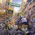 (おまけ付)ZOOTOPIA ズートピア / ディズニー サウンドトラック サントラ(輸入盤) (CD) 0050087328368-JPT