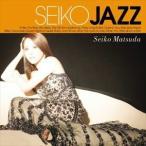 (おまけ付)SEIKO JAZZ / SEIKO MATSUDA 松田聖子(輸入盤) (CD) 0602557373929-JPT