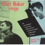 (おまけ付)CHET BAKER SINGS / CHET BAKER チェット・ベイカー (輸入盤)(CD) 0724382323426-JPT