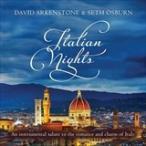 (おまけ付)ITALIAN NIGHTS / DAVID ARKENSTONE デヴィッド・アーカンストーン(輸入盤) (CD) 0792755612026-JPT