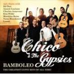 (���ޤ���)BAMBOLEO - THE GREATEST GYPSY HITS OF ALL TIME / CHICO & THE GYPSIES (͢����) (CD) 0888837406321-JPT