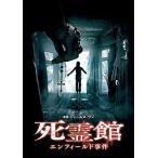 死霊館 エンフィールド事件 / (DVD) 1000642023-HPM
