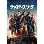 ジャスティス・リーグ /  (DVD) 1000723161-HPM