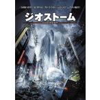 「ジオストーム / (DVD) 1000729937-HPM」の画像