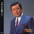 フランク永井 (CD) 12CD-1001B-KEEP