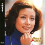 小柳ルミ子 (CD)12CD-1054A-KEEP