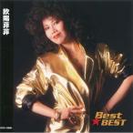 欧陽菲菲 (CD)12CD-1066N-KEEP