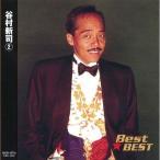 谷村新司 2 (CD)12CD-1075A-KEEP