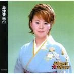 島津亜矢1 (CD)12CD-1080A-KEEP