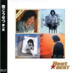 南こうせつ (CD)12CD-1118A-KEEP