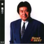 吉幾三 2 (CD)12CD-1129A-KEEP