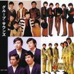 グループ・サウンズ (CD)12CD-1199B-KEEP